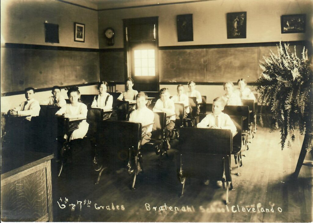 1915-16 Grades 6 and 7