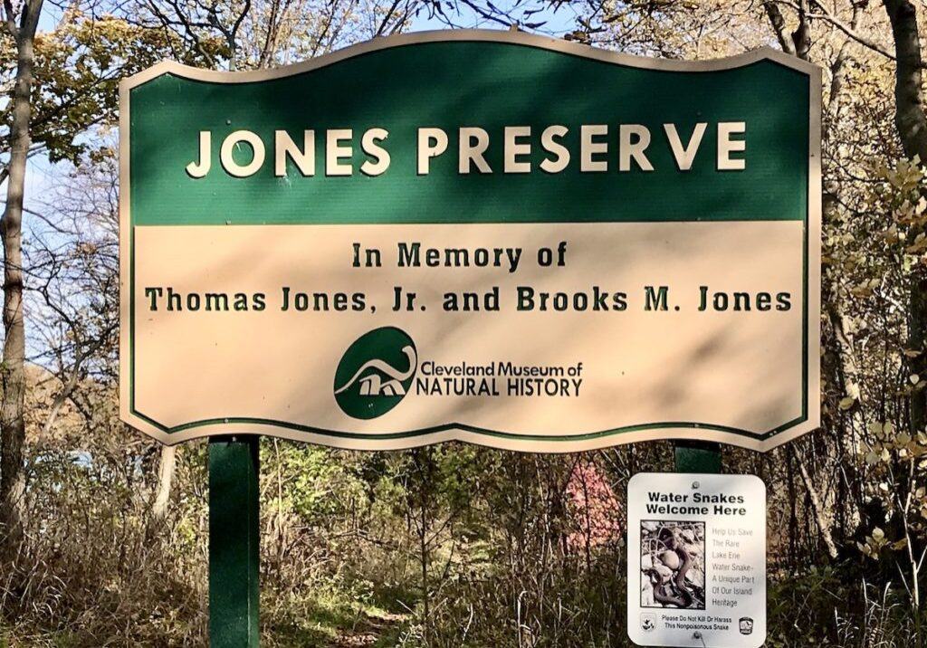 Jones Preserve Sign, Bratenahl, Ohio